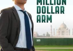 Crítica de El chico del millón de dólares. Cine familiar, de manta y palomitas