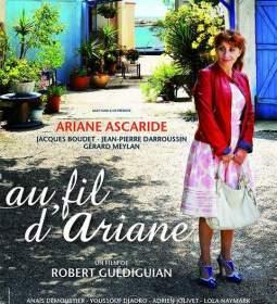 Póster de El cumpleaños de Ariane