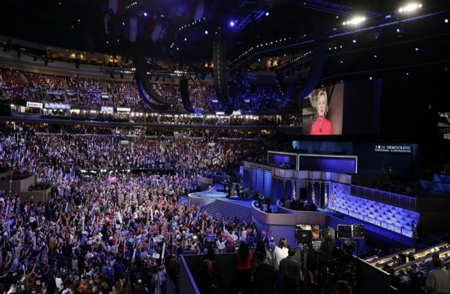 A picture of the DNC. Circle of Hope is talking about this.