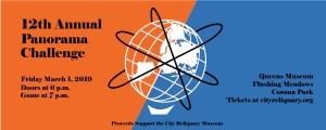pano challenge 2019 logo