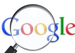 google-privacidade
