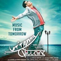 March 1: The Music launch Date of Uttama Villain