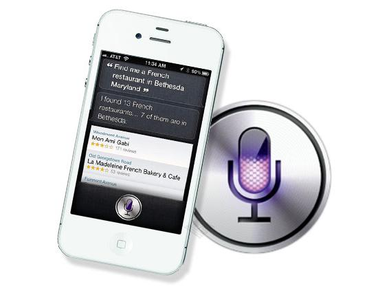 Siri Logo iPhone 4S