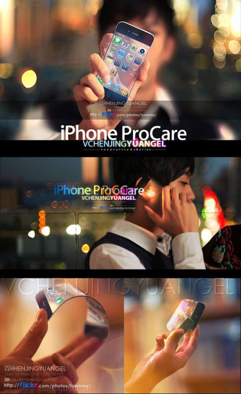 iPhone 5 Design Mockup - iPhone Concept Bend