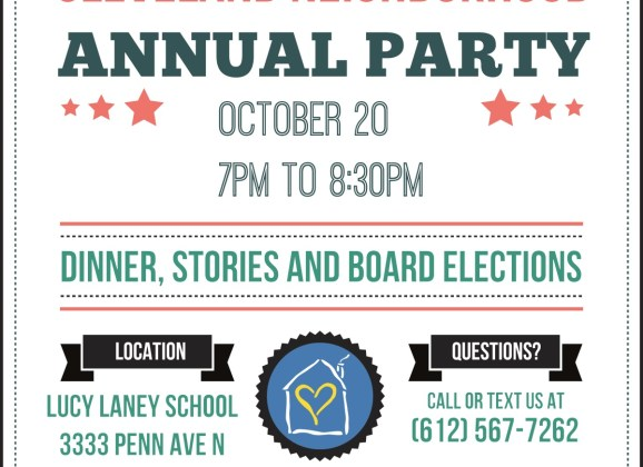 Oops! Annual Party is TUESDAY October 20th!