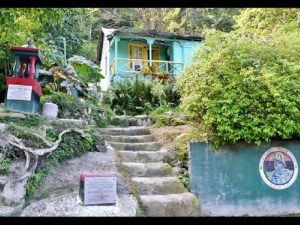 Garvey's birth place