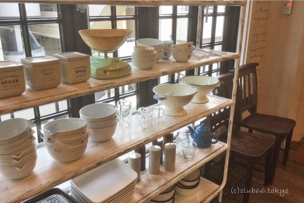 食事 器 インテリア マルミツ陶器