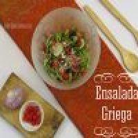 Ensalada Griega (Videoreceta)