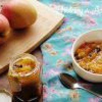 Chutney de Mango receta fácil