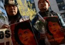Honduran Environmental Activists' Mission to Europe: Awakening International Responsibility