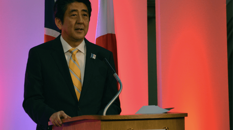 A Rising Sun over the Antilles: Japan's New Era of Caribbean Investment