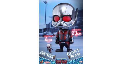 Giant Ant And Miniature Ant Man 2 Pack   Cosbaby Figures action     Giant Ant And Miniature Ant Man 2 Pack   Cosbaby Figures action figure  COSB279