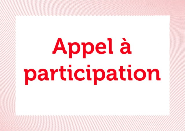 Appel à participation logo