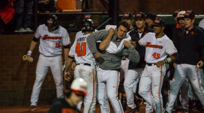 CBD Photo Gallery: Oregon at Oregon State (April 25th)