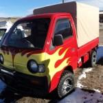 1994 Custom Suzuki Carry DD51T: My Personal Truck is for Sale!!