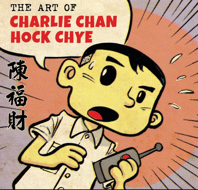 Comic Book Review: The Art Of Charlie Chan Hock Chye