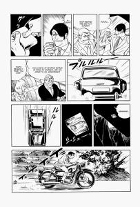 TMWTGG manga (6)