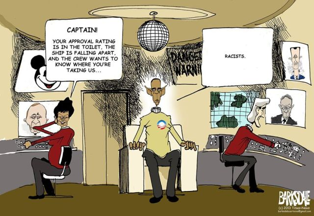 Starship Socialisze