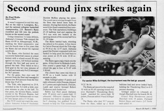 The above article was published in the Commonwealth Times in 1985 after VCU team fell to Alabama in the NCAA Tournament. Image from CT archives