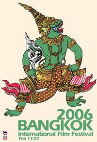 bangkok_film_festival