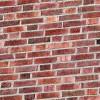 Arvika, Sweden. Gamla posten, brick wall
