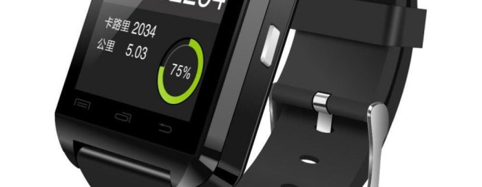 Smart-Watch-Bluetooth-Sync-font-b-Smartwatch-b-font-WristWatch-Wrist-Wrap-Watch-U8-Phone-Mate