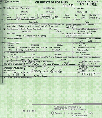 The Obama birth certificate. The birthers know something is wrong with it.