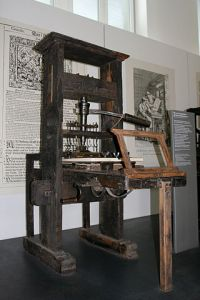 German printing press, 1811. Symbol of the First Amendment.