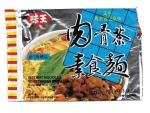 ve wong noodle