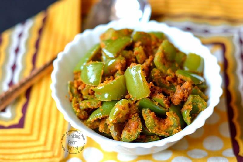 Capsicum Stir Fry   Andhra Style Capsicum Dry Fry Curry
