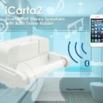 iCarta 2-Bluetooth Toilet Paper Holder