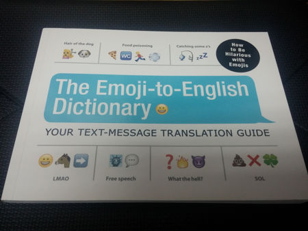 emoji-to-english-1