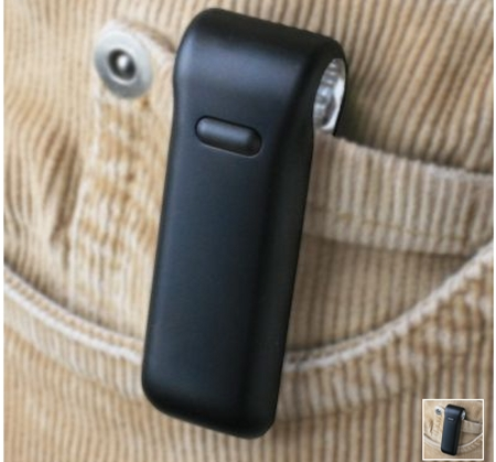 Portable-health-monitor-clips-on-belt