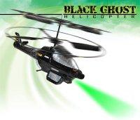 black-ghost.jpg