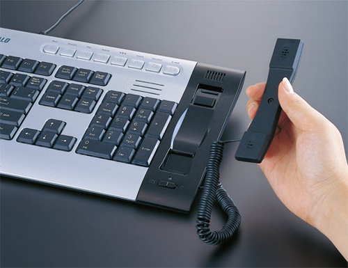 Buffalo Skype keyboard