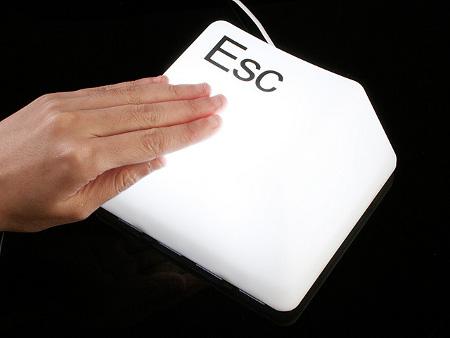 esc-lamp