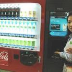 Hitachi's Biometric Vending Machine