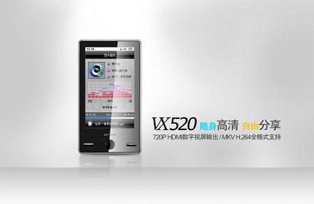 onda-vx520