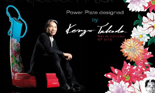 power-plate-by-kenzo-takada-2_q5cbb_48