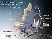 smart-seat.jpg
