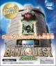 Bank Quest Piggy Bank