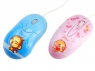 USB Monkey Optical Mouse