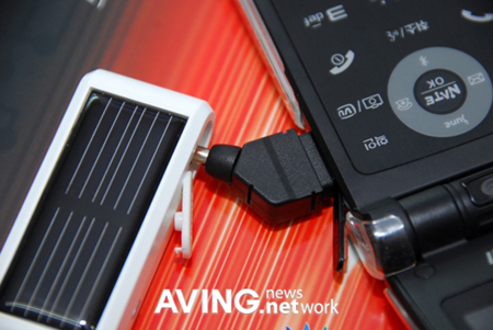 usb-sun-drive-solar-charger