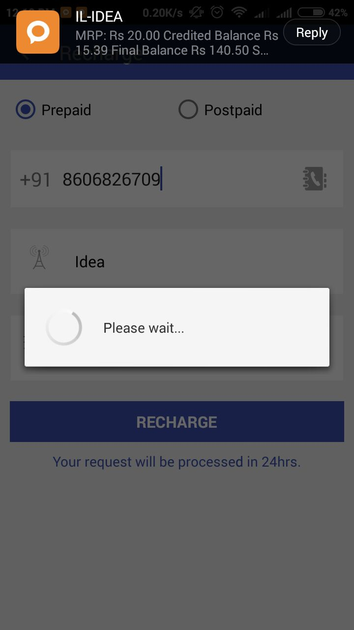 Appincent Recharge Proof