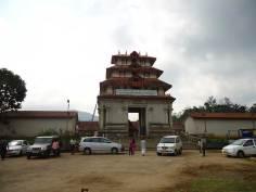 bhagamandala4