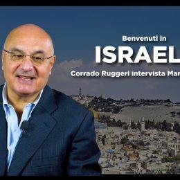 """""""Benvenuti a bordo""""  andiamo in Israele"""