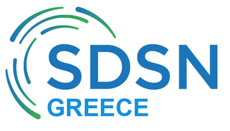 Αύριο το SDSN Greece Youth Annual Event!