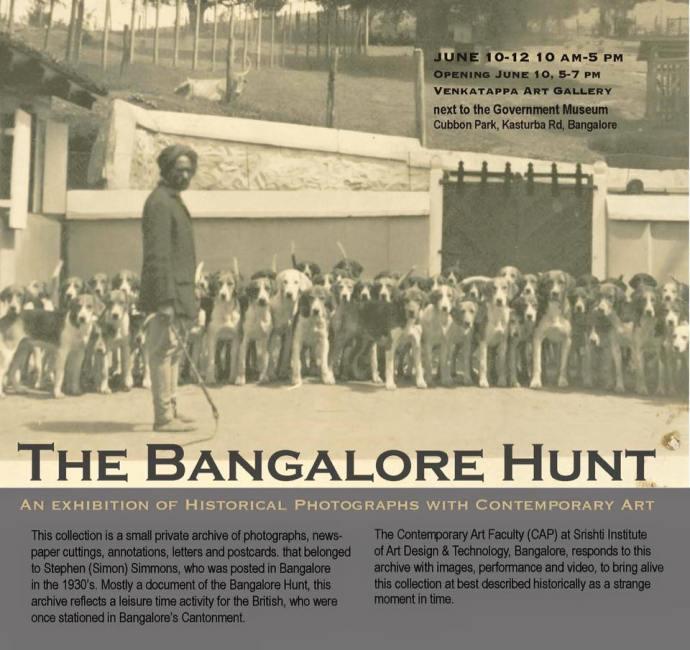 banglore-exhibition