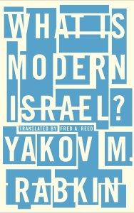 whatismodernisrael