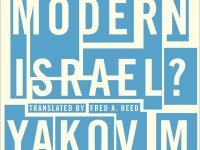 Is Israel A Modern State?